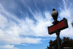 Blue Skies by the Metro